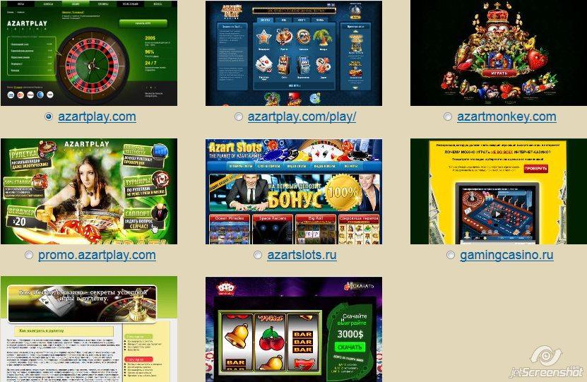 Лучшие казино онлайн