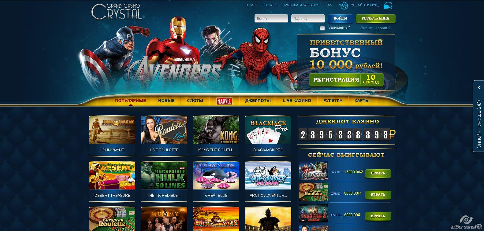Можно ли обыграть интернет-казино