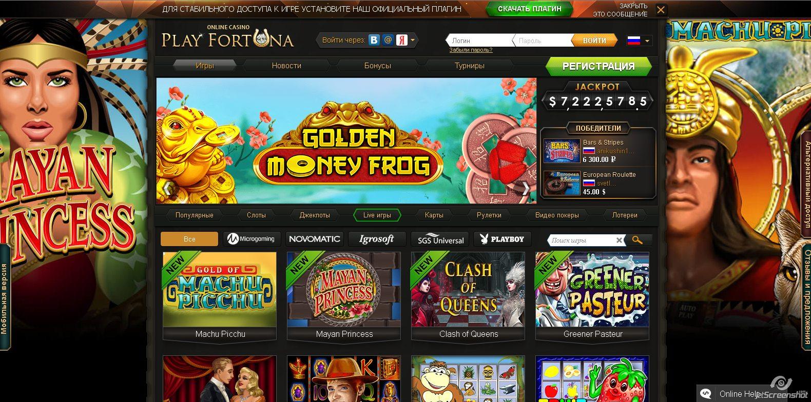 официальный сайт плей фортуна казино играть демо
