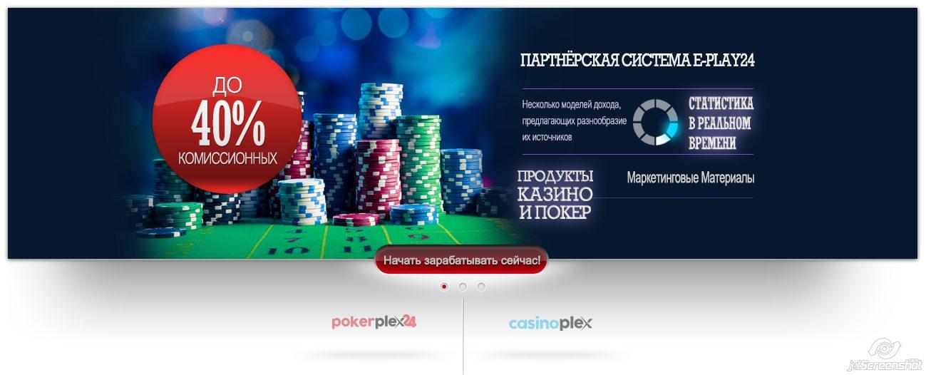 партнерская программа казино франк